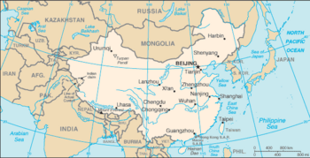 China-CIA_WFB_Map_2004 zzz.png