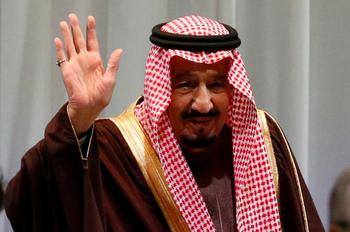 Saudi king postpones visit to Maldives over flu outbreak.jpg